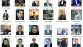 معرفی کاندیدای شورای شهر اسالم تالش